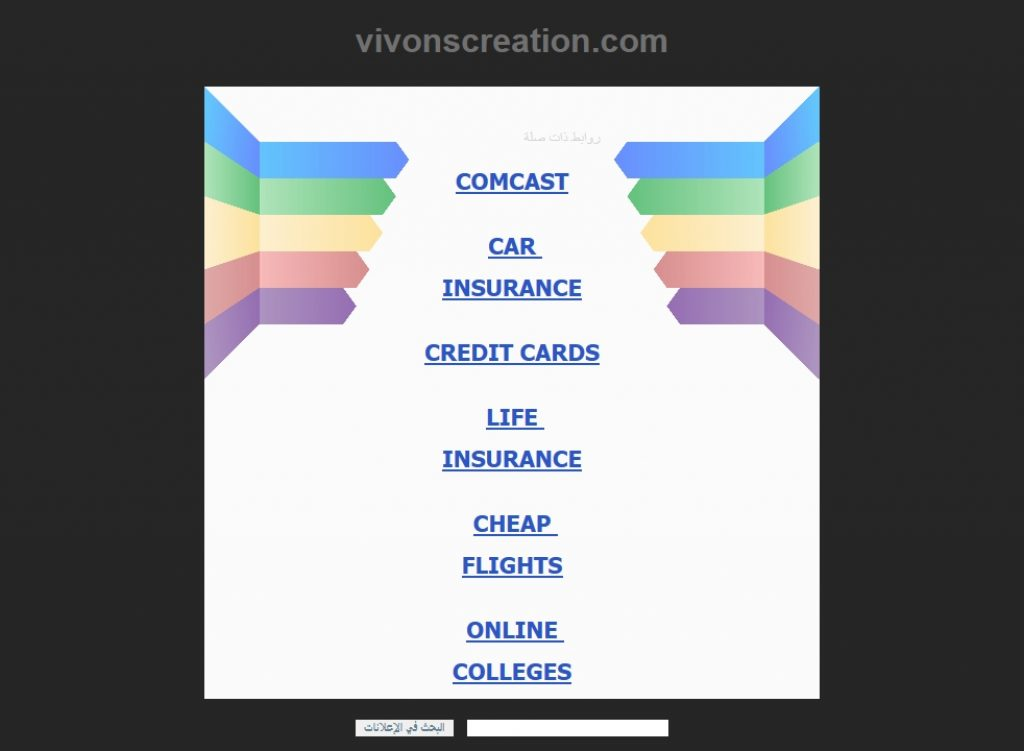 vivonscreation.com - Avis des utilisateurs